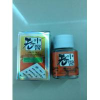 Buy cheap Lao Zhong Yi Traditional Chinese Herbal Male Enhancement Pills Natural Hard Sex Erection from Wholesalers