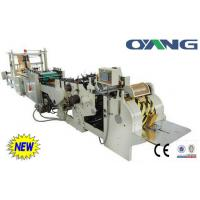 Quality 30-80g/m2 V bottom type high speed paper bag making machine for bread bags / for sale