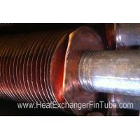 Quality Aluminum & Copper Fins Are Embedded Into SMLS Stainless Steel Tube of TP304 / TP304L for sale