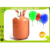 Quality Helium Balloon Gas Cylinder Disposable Helium Canister DOT Approve for sale