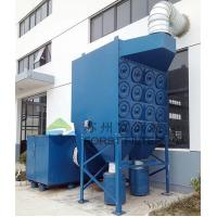 Quality FORST Supplier Cartridge Industrial Used Dust Collector Cyclone for sale