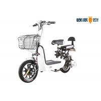 ladies electric bicycle moped 2 seater   pedal assist