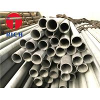 Quality Non Alloys Steels Seamless Circular Tubes by DOM used in construction of chemical plant for sale