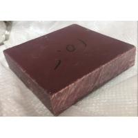 China red extruded plastic sheet(pp) on sale