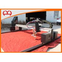 Buy cheap Steel Plate Light Gantry CNC Cutting Machine Plasma / Flame Cutting Mode from Wholesalers