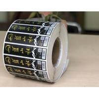 China Printed Peel Off Multi Layer Labels Adhesive Sticker For Food / Cosmetics / Medicines for sale