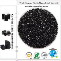 China N330, N326 carbon black pigment LLDPE  masterbatch for blowing film injection extrusion for sale