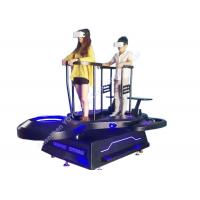 Quality 220V 9D VR Simulator Cinema Virtual Reality Stand Roller Coaster For Two Players for sale