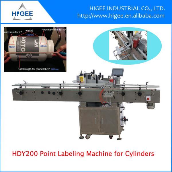 HDY200-20140618.jpg