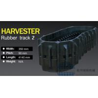 Quality harvest rubber track for sale