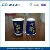 Quality 10oz Custom Printing Hot Drink Paper Cups / Eco Friendly Recycled Paper Cup for sale