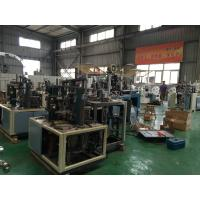 Quality High Efficiency Colored Muffin Cup Making Machine Paper Tray Making Machine for sale