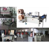 Buy cheap Semi automatic notebook duo ring closer machine DCB360 without moulds change from wholesalers