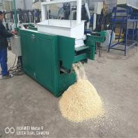 China Wood shavings/pine wood shaving making machine/wood milling machine for sale on sale