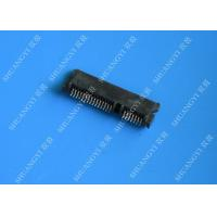 Buy cheap Vertical Surface Mount PCB Wire To Board Connectors , Natural Resin 1.25 mm from wholesalers