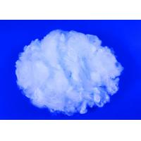Buy cheap Cationic Dyeable Polyester Staple Fiber for Cationic Polyester Yarn from wholesalers