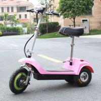 china 3 wheel zappy scooter for old people disabled 300w