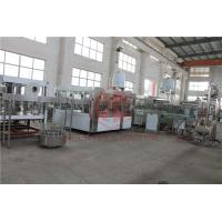 China Online Cap Sterilizing tunnel Plastic Bottle Water Juice Filling Capping Machine on sale