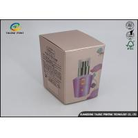 Buy cheap Private Label Cosmetic Beauty Magic Eye Gel Paste Paper Packaging Boxes from wholesalers