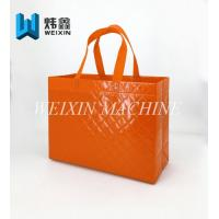 Quality Promotional 150g  Embossing Laminated Non Woven shopping Bag for sale