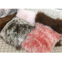 "Buy Real Sheepskin Tibetan Mongolian Wool Lamb Fur Coffee Pillow 12""*20""  Rectangular NEW at wholesale prices"