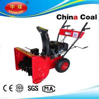 Quality 6.5 Hp Gasoline Snow Blower,Snow Sweeper for sale