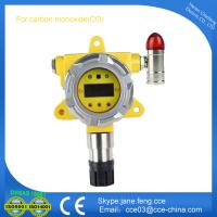 Quality Online CH4 gas monitor for industrial use and biogas plant with low maintenance cost for sale