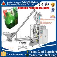 Quality low cost hot sale automatic washing powder packing machine in small business for sale