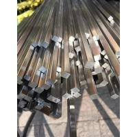 China Square Stainless Steel Profiles Flat Half Round Hexagonal Bar Rectangles Austenitic on sale