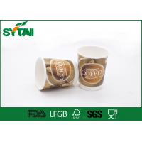 Buy cheap 12 Oz Eco - Friendly Double Wall Paper Cups Disposable For Coffee / Tea , Offset Printing from Wholesalers