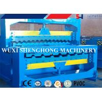 Quality High speed Roofing Sheet Wall Panel Double Layer Roll Forming Machine for sale