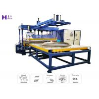 Quality High Frequency Pvc Welding Machine For Inflatable Snow Tubes / Hot Tub for sale