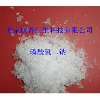 Quality Disodium hydrogen phosphate for sale