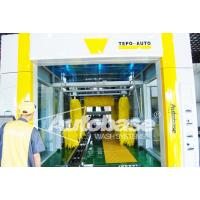 China Autobase car wash machine in global, lucky earth waterless car wash on sale