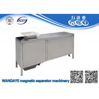 Quality 12 Layer Permanent Magnetic Separator Cabinet With Rare Earth Neodymium Magnets for sale
