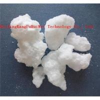 Buy cheap Calcium chloride Dihydrate from wholesalers