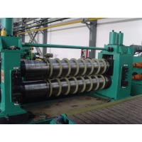 China Automatic High Speed Slitting Machine For Carbon Steel / Stainless Steel on sale