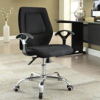 Quality Ergonomic Home Office Computer Chair Adjustable Height With Armrest / Wheels for sale