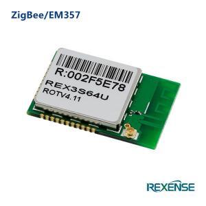 Quality Ultra-compact  low-power 2.4 GhZ IEEE 802.15.4  Standard ZigBee SMD Module REX3S green for sale