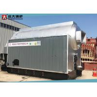 Buy cheap Ricehusk Chain Grate Stoker Horizontal Steam Boiler With Water - Fire Tube from wholesalers