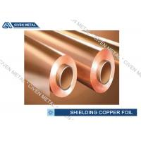 Buy cheap Roll  Shape Copper Shielding Foil Sheet Roll , Conductive Copper Foil shielding from Wholesalers