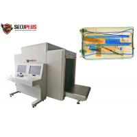 China Large Size Luggage X Ray Machines Intelligent Software For Boarder Heavy Traffic Places on sale