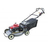 rotary lawn mower quality rotary lawn mower for sale. Black Bedroom Furniture Sets. Home Design Ideas