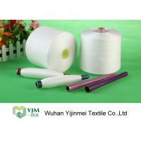 Buy TFO 20s-60s Polyester Spun Yarn Raw White 100 Spun Polyester Sewing Thread High at wholesale prices