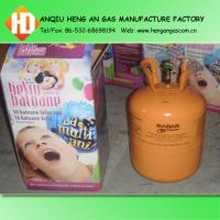 China buy a helium tank on sale