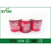 Quality Simple Design Thicken Dispossible Double Wall Paper cup 12 Oz Accept Custom Logo for sale
