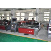 Quality Silver Copper Steel High Power Laser Cutting Machine 5 - 35 °C Environment Temperature for sale