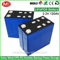 Quality hot sell high quality 3.2v 120ah Lithium Battery lifepo4 For Electric fishing-boat/ Storage / Solar Power System for sale