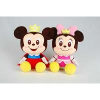 Disney Mickey and Minnie With Foam Particle Material / Nanoparticles Plush Toys
