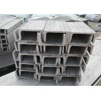 Buy cheap Industry U Channel Stainless Steel / Stainless Steel U Section Natural Color from wholesalers
